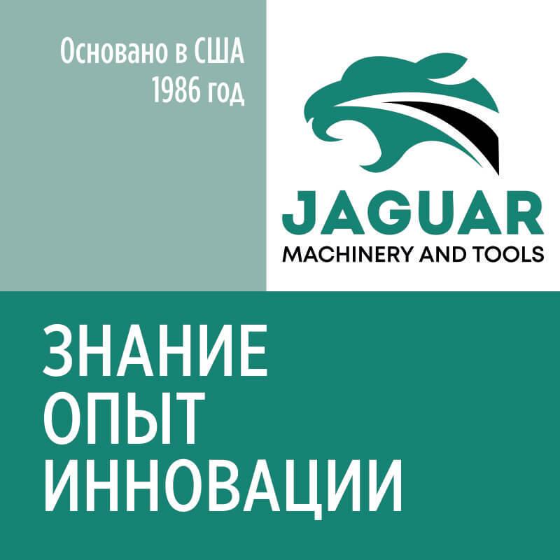 JAGUAR MACHINERY производитель станков